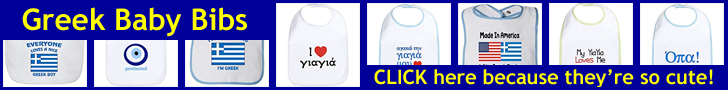 Ad: Greek Baby Bibs on Amazon