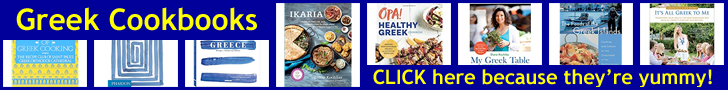 Ad: Greek Cookbooks on Amazon