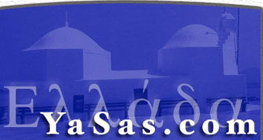 YaSas.com Logo against Greek Orthodox Church