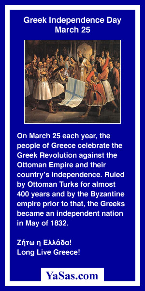 Greek Independence Day (Ottoman Empire 1820's) March 25