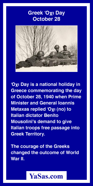 Greek Oxi Day October 28